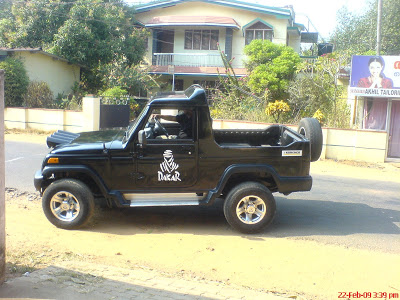 Mahindra invader photo - 2
