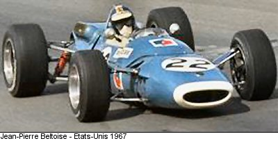 Matra ms7 photo - 1