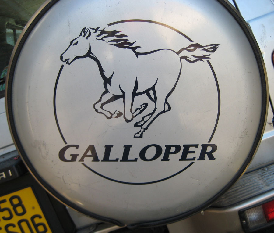 Mitsubishi galloper photo - 1