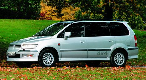 Mitsubishi spacewagon photo - 4
