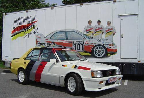Mitsubishi turbo photo - 3