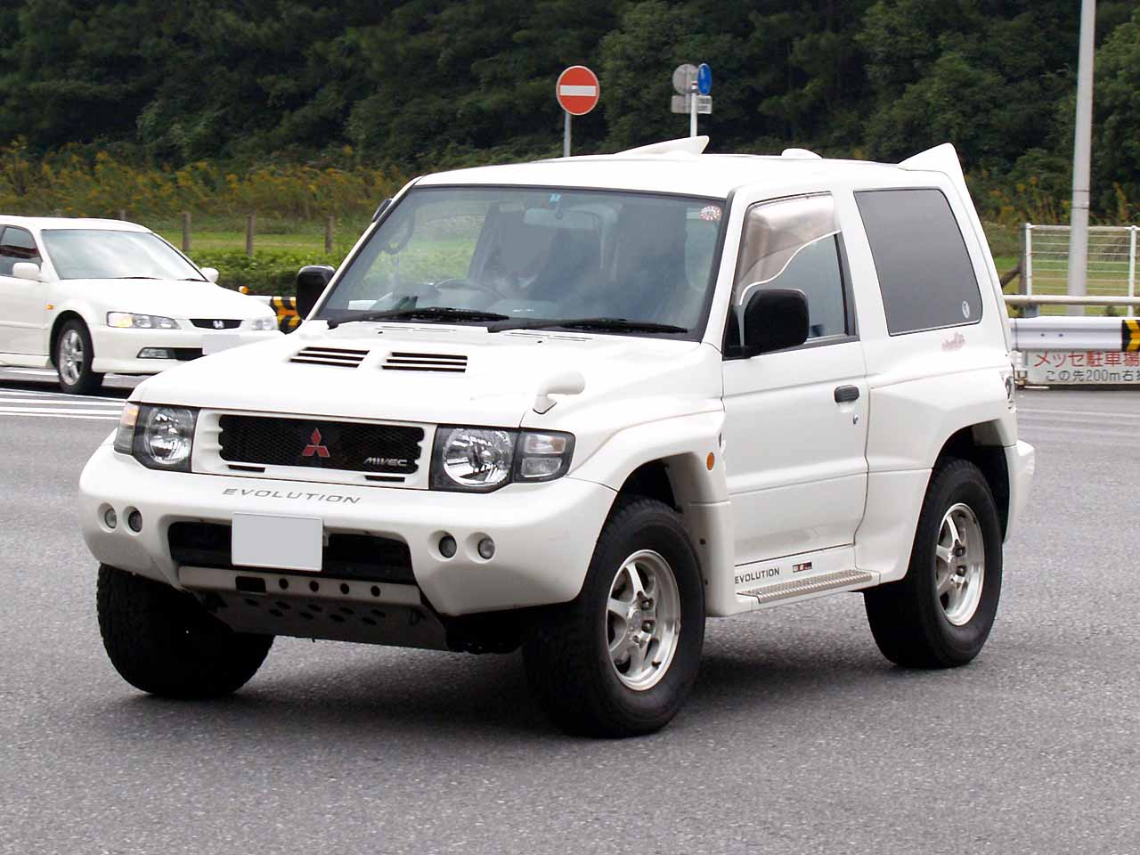 Mitsubishi type photo - 3