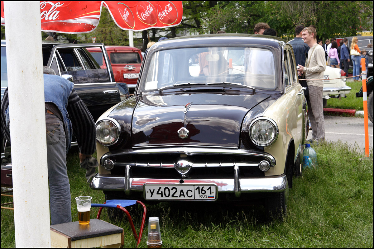 Moskvich 402 photo - 2