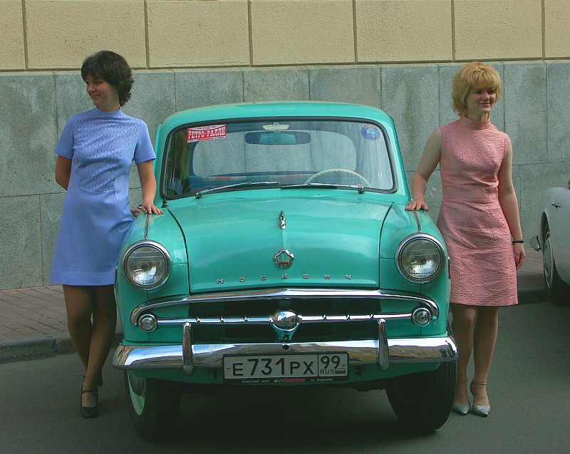 Moskvich 426 photo - 4