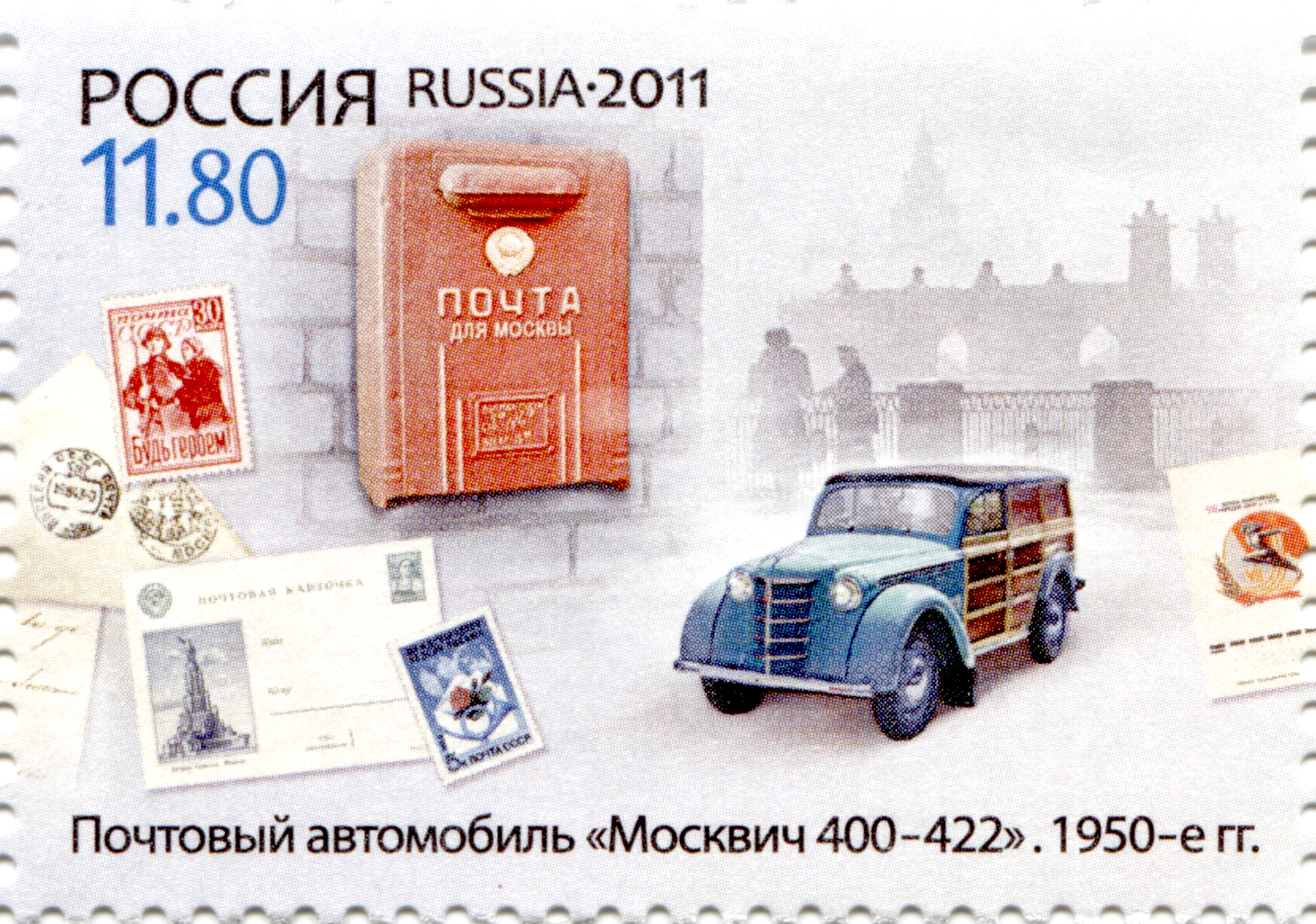 Moskvitch 400 photo - 2