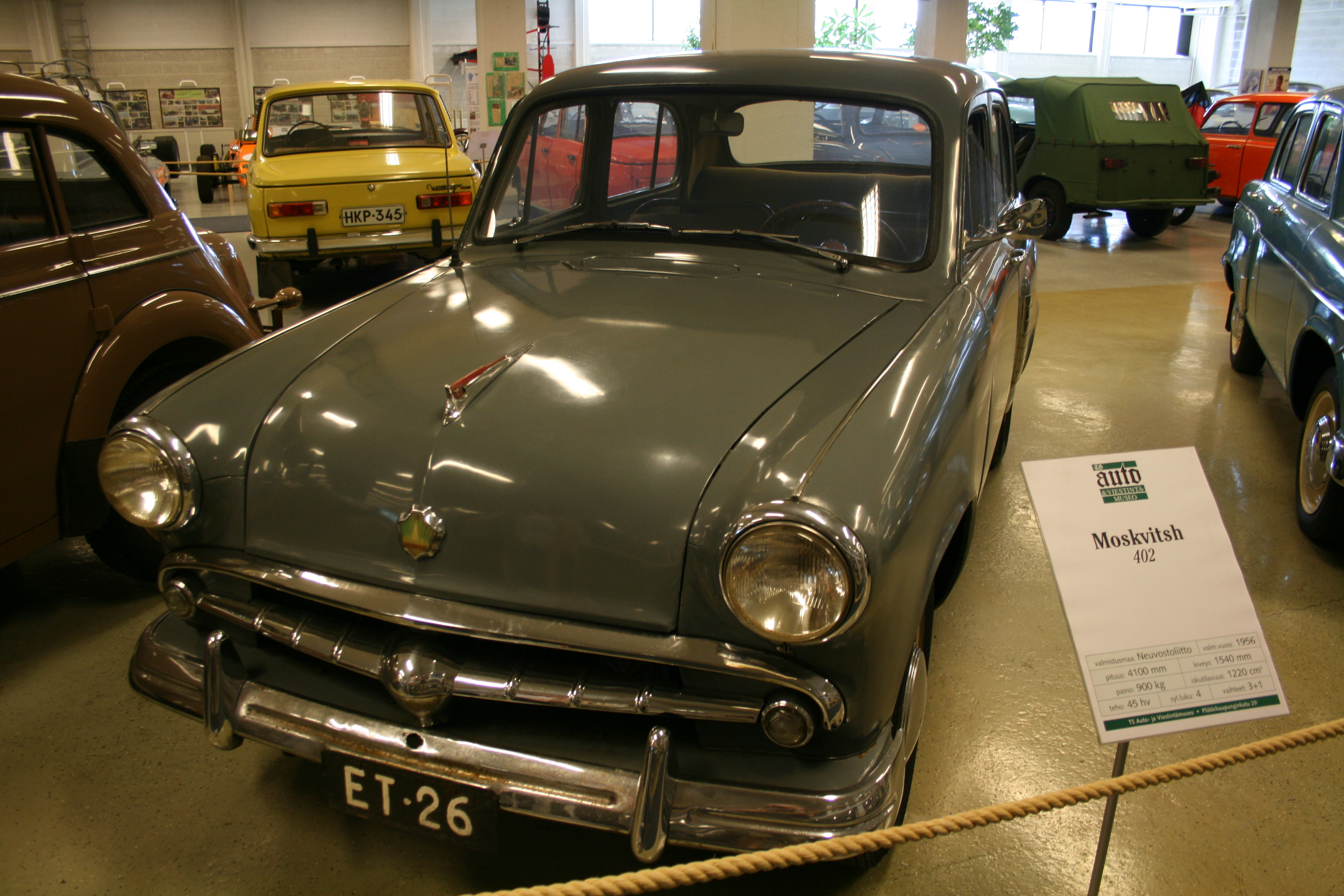 Moskvitch 402 photo - 1