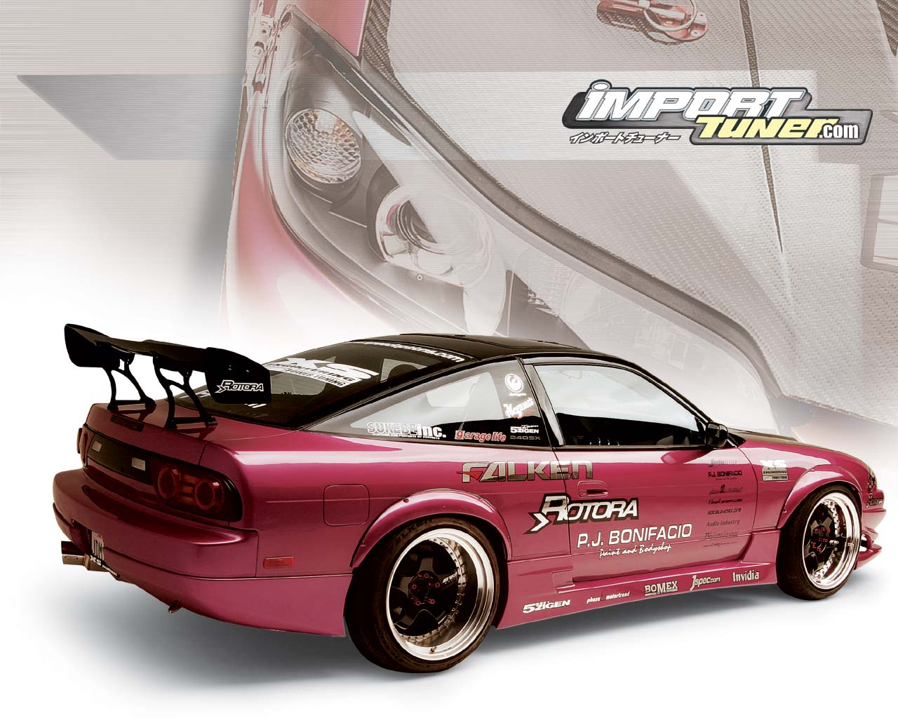 Nissan 240sx photo - 2