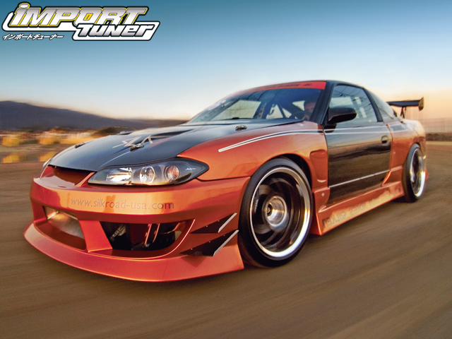 Nissan 240sx photo - 3
