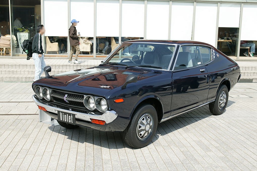 Nissan datsun photo - 1