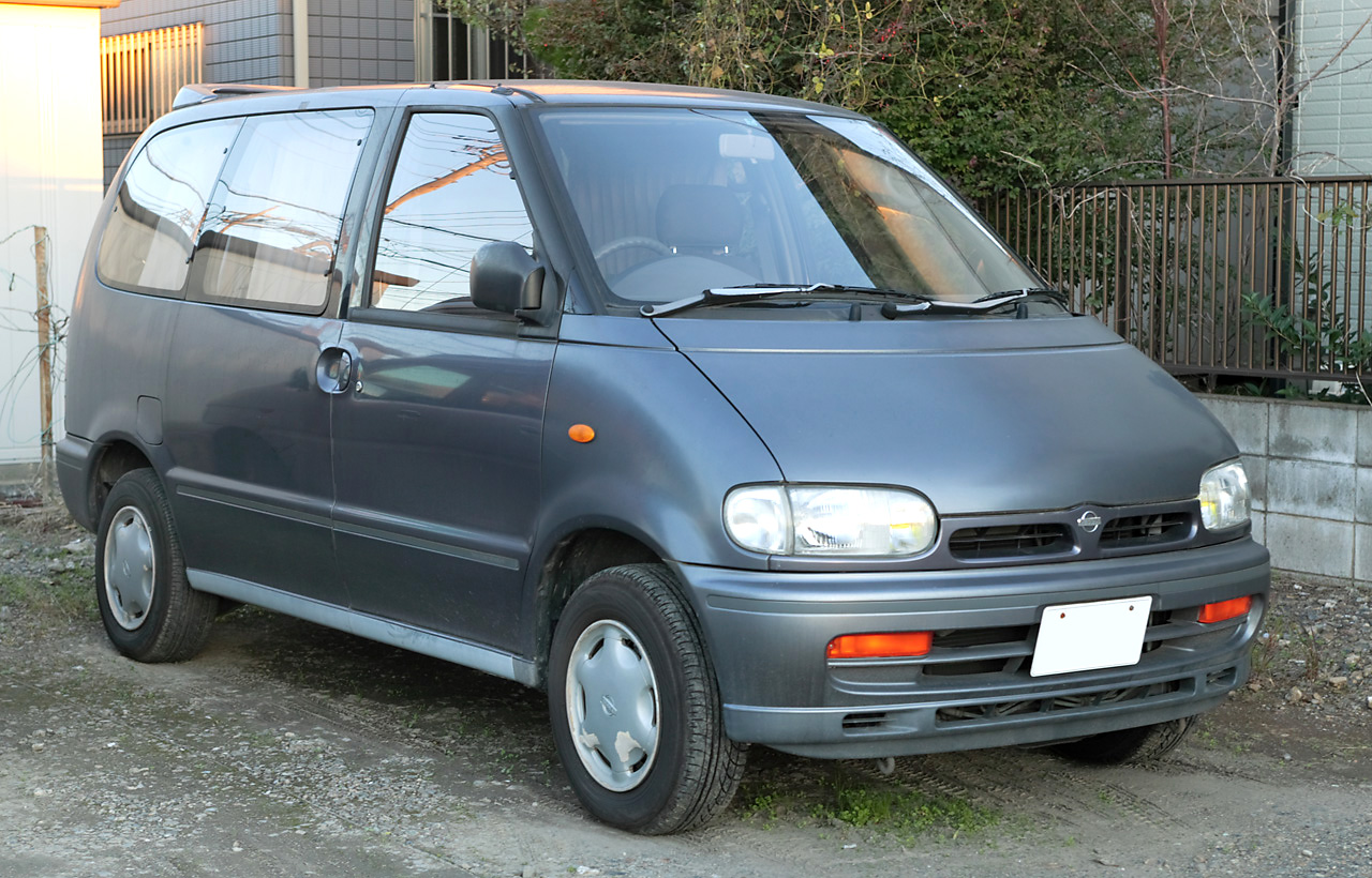 Nissan serena photo - 1