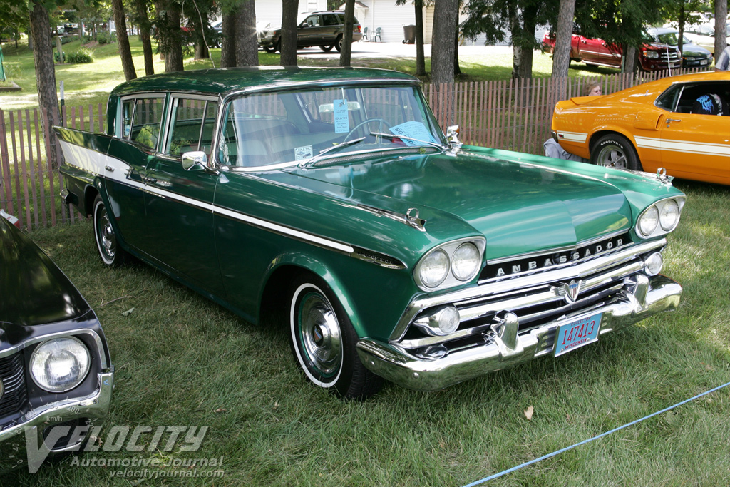 Rambler ambassador photo - 2