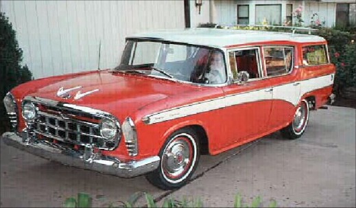 Rambler custom photo - 2
