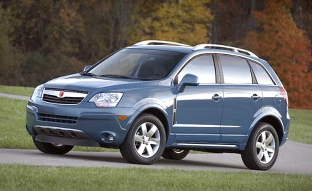 Saturn vue photo - 2