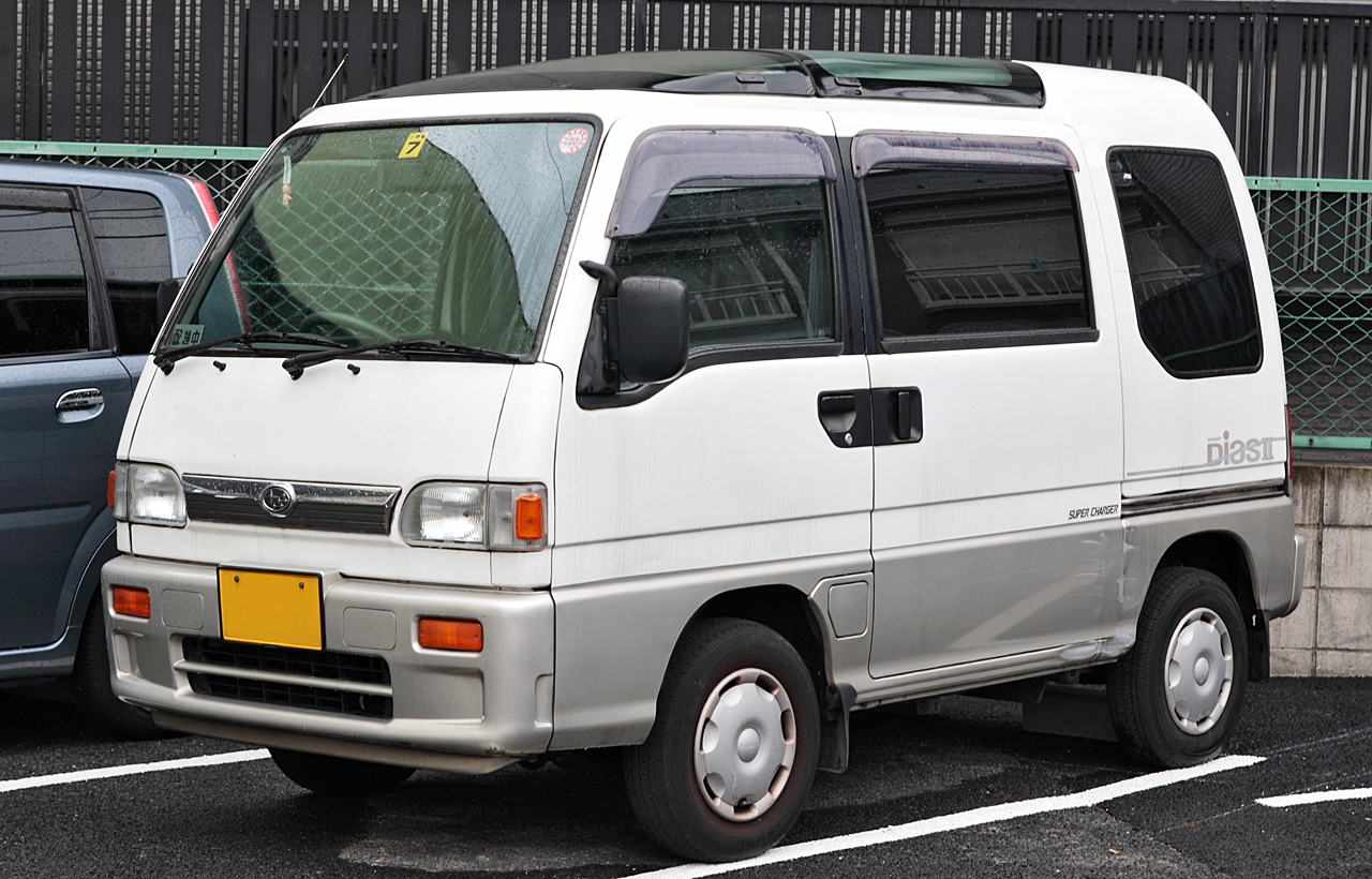 Subaru sambar photo - 2