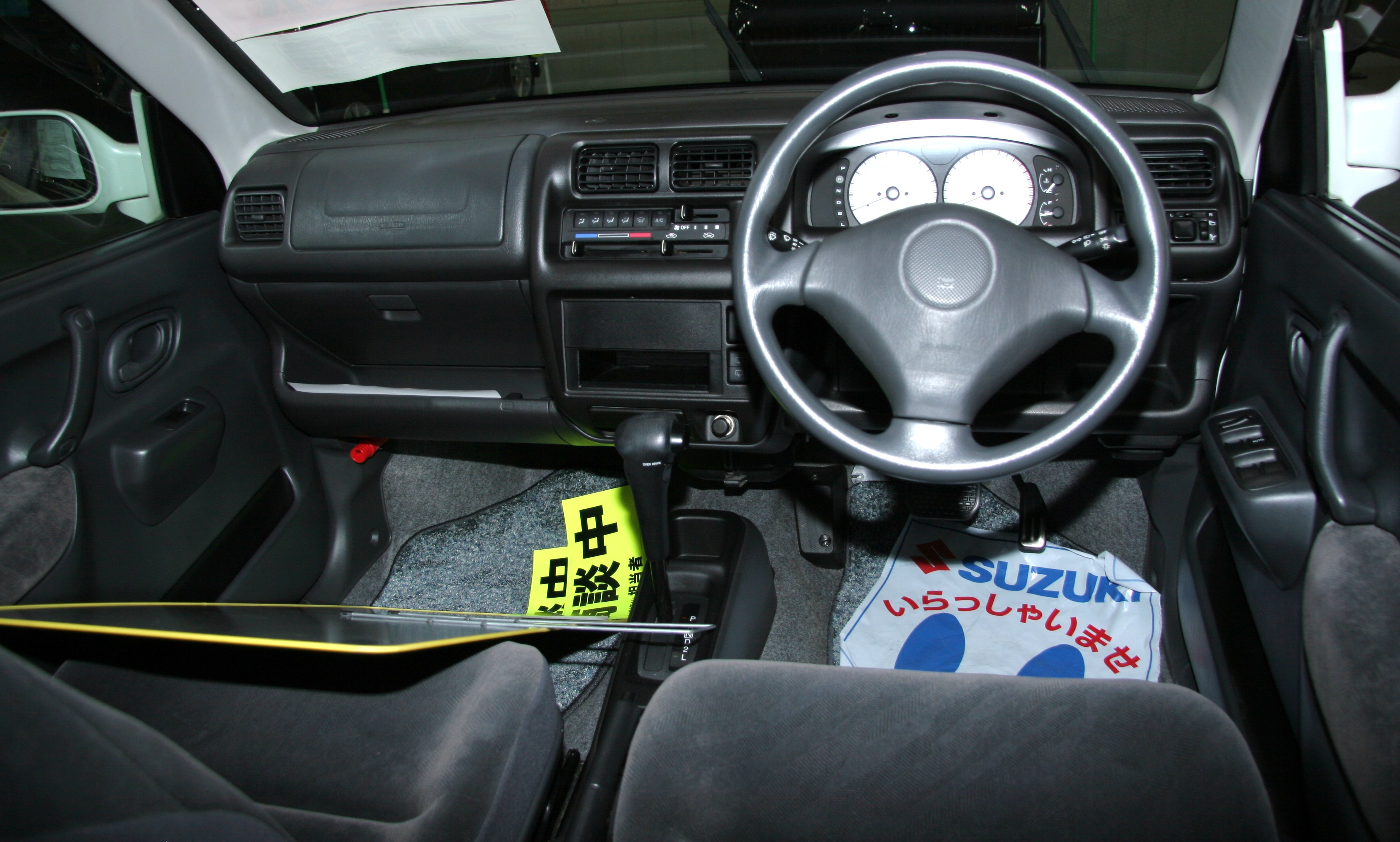 Suzuki kei photo - 1