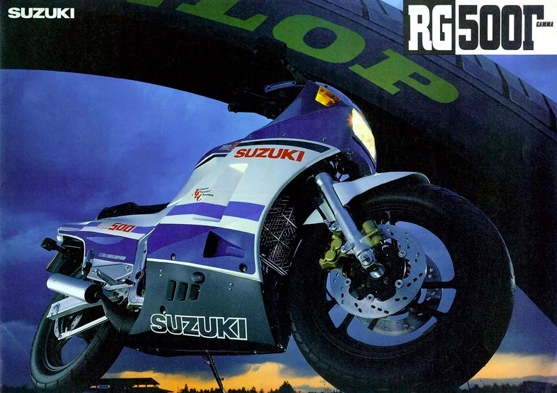 Suzuki rg photo - 2