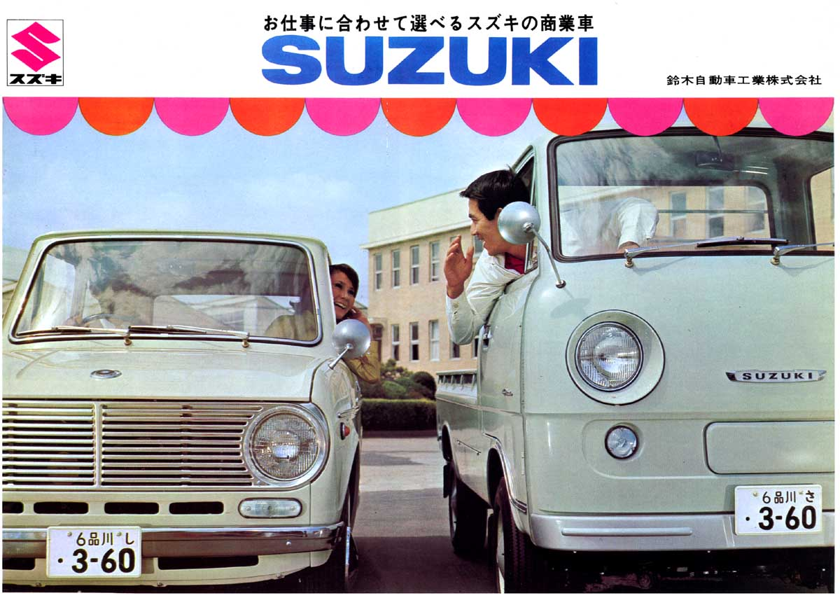 Suzuki suzulight photo - 2