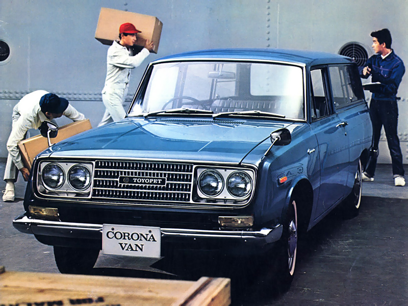 Toyopet corona photo - 2