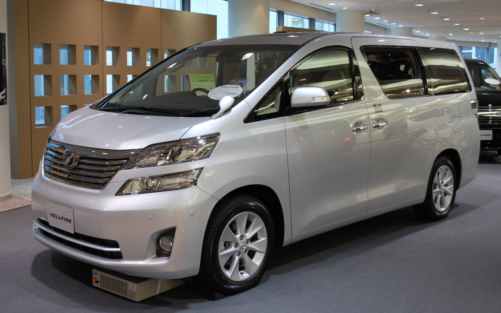 Toyota es photo - 4