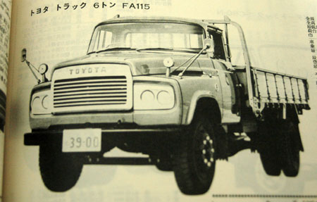 Toyota fa photo - 4