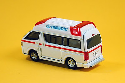 Toyota himedic photo - 1