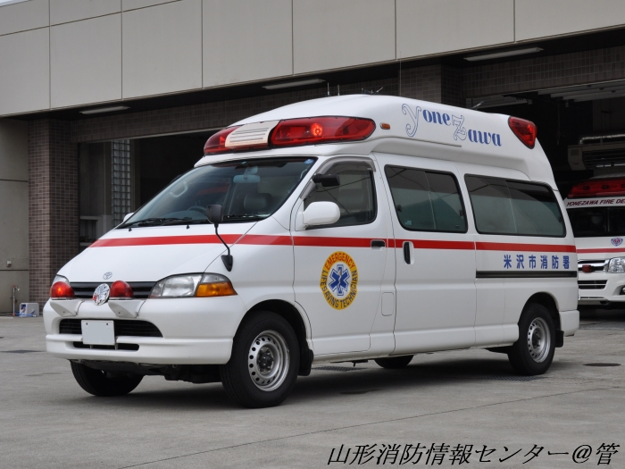 Toyota himedic photo - 2
