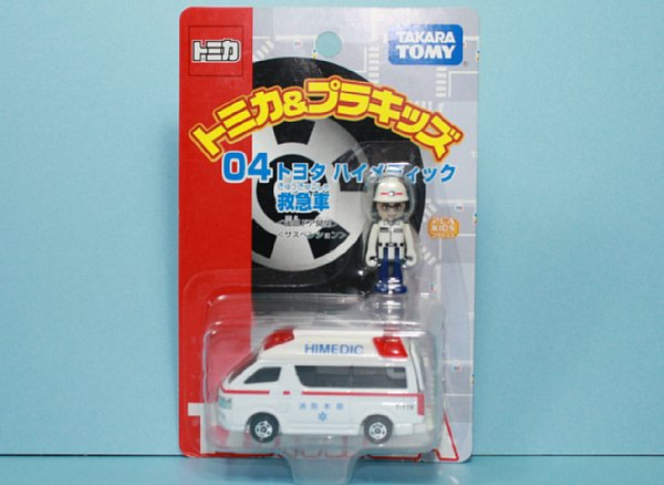 Toyota himedic photo - 3