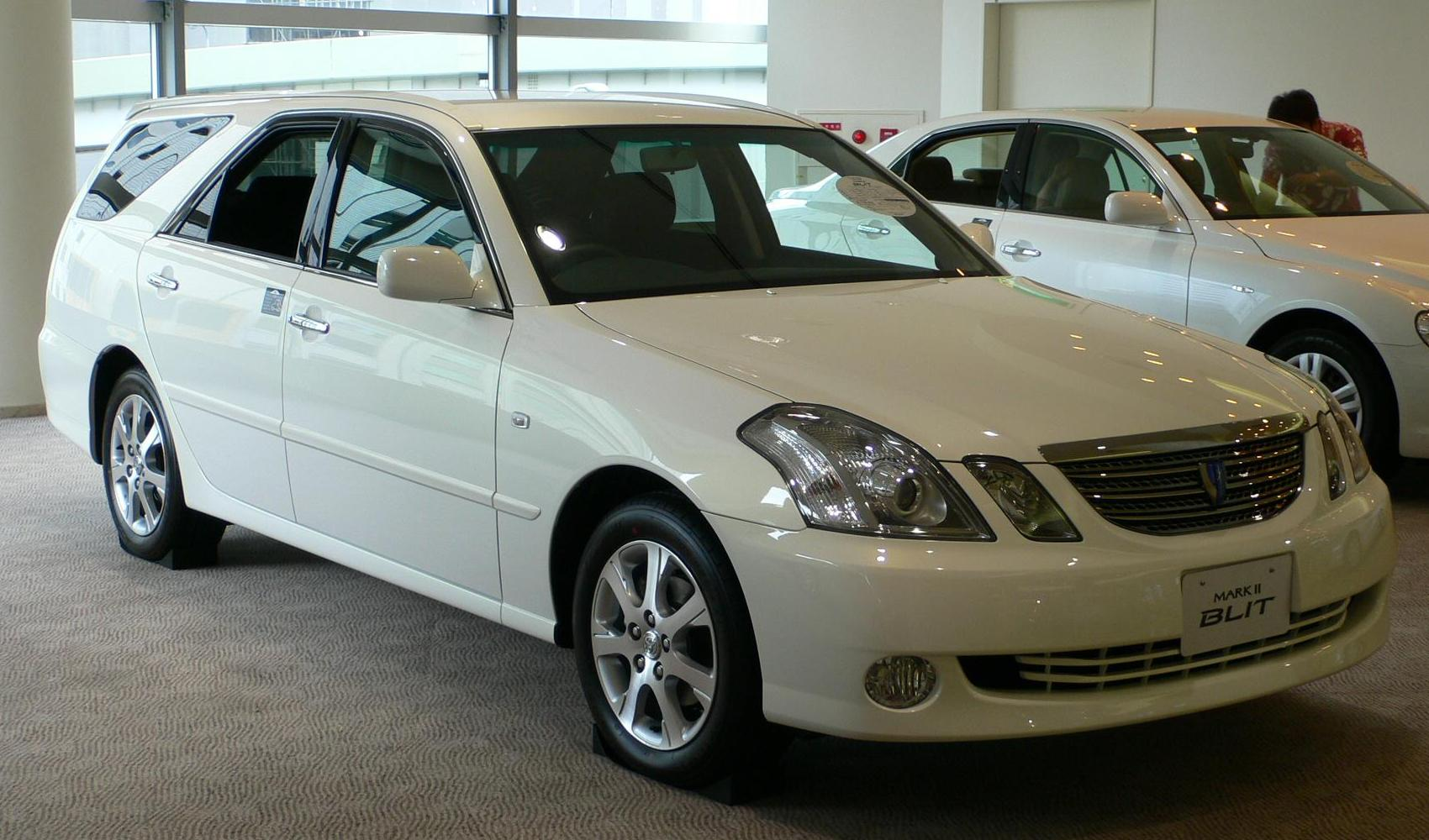 Toyota mark photo - 1