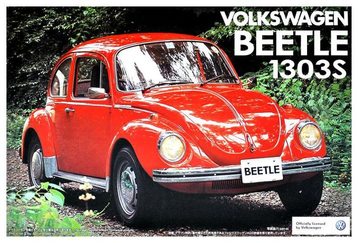Volkswagen 1303s photo - 4