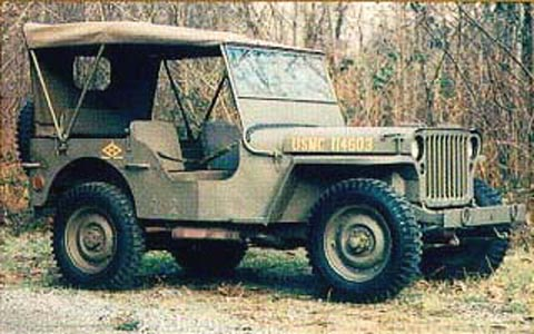 Willys hurricane photo - 1