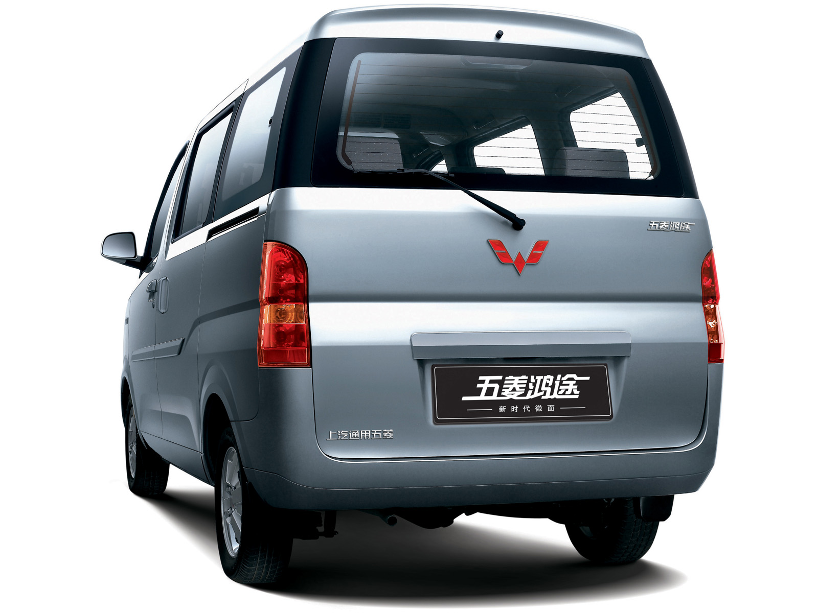 Wuling hongtu photo - 1