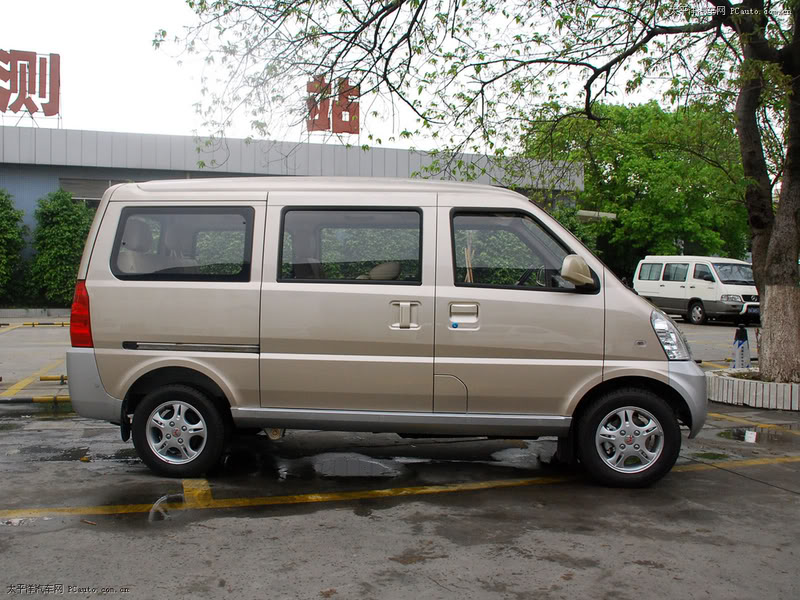 Wuling hongtu photo - 3
