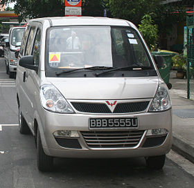 Wuling hongtu photo - 4