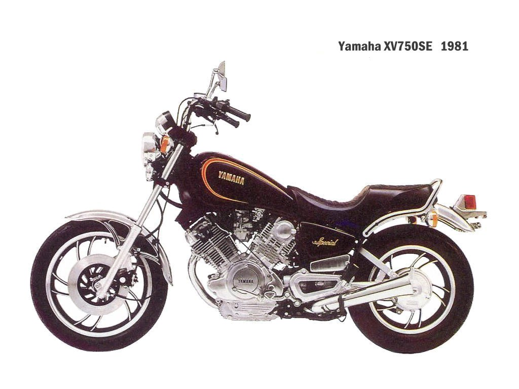 Yamaha 750 photo - 1