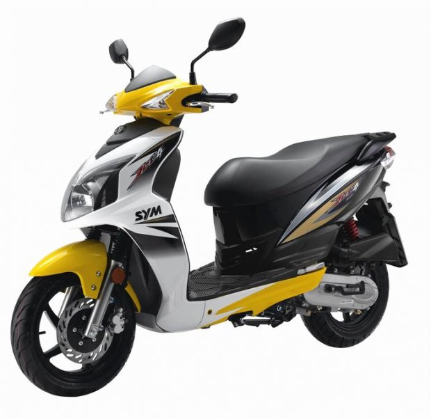 Yamaha g-max photo - 2