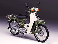 Yamaha t80 photo - 3