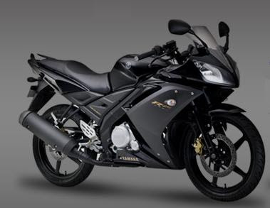 Yamaha z photo - 4